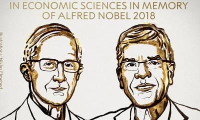 world-us-duo-william-nordhaus-and-paul-romer-win-nobel-economics-prize