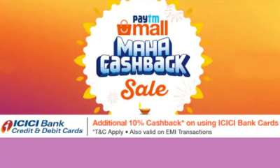 tech-news-paytm-maha-cashback-sale-starts-october-9-offers-rs-12000-cashback-on-iphone-x-exchange-discounts-and-more
