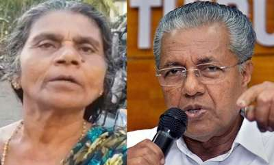 latest-news-case-registered-lady-who-insulted-cm-pinarayi-vijayan