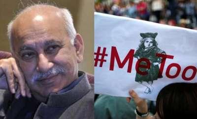 latest-news-sivsena-demands-resignation-of-mj-akbar-over-me-too-allegation