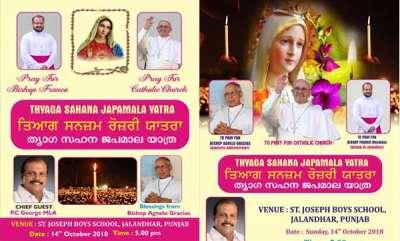mangalam-special-jalandhar-bishop-franco-mulakkal-and-pc-george