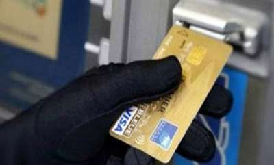 latest-news-atm-robbery-in-thrissur-and-ernakulam