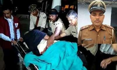 latest-news-bihar-police-officer-shot-dead