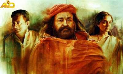 latest-news-odiyan-official-poster-released