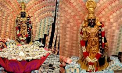 latest-news-gold-worth-rs-2-crore-and-rs-25-crore-in-notes-for-vizag-temple-deity
