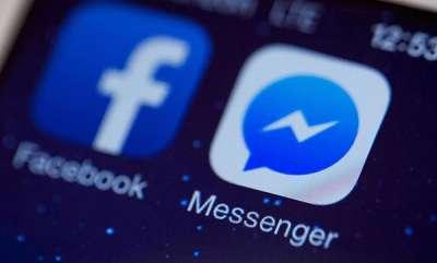 tech-news-facebook-working-on-an-unsend-message-feature-messenger
