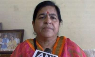 latest-news-women-compromise-for-personal-gains-says-mp-bjp-mla