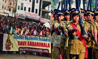 latest-news-kerala-government-to-deploy-women-police-battalion-at-nilakal