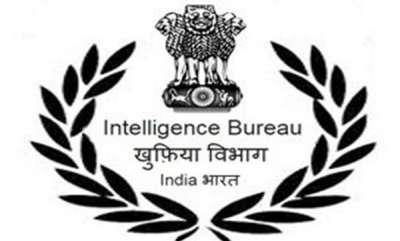 latest-news-ib-in-sabarimala