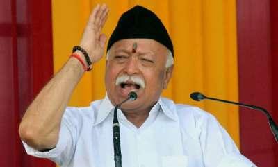 latest-news-mohan-bhagavaths-speech-in-nagpur