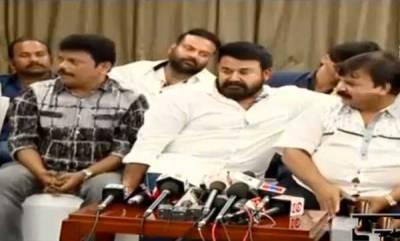 kerala-amma-demanded-dileeps-resignation-mohanlal