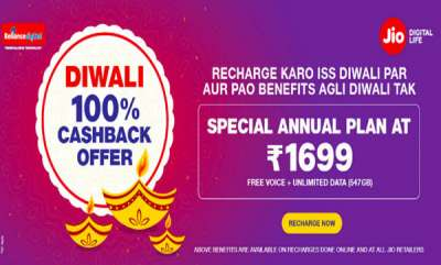 tech-news-jio-diwali-offer-542gb-data-for-1699rs
