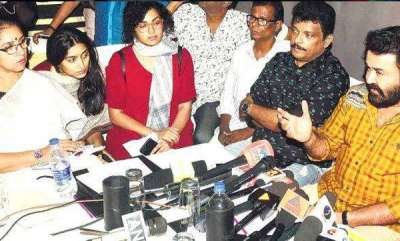latest-news-amma-women-cells-first-meeting-in-controversy