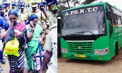latest-news-apsrtc-special-60-bus-service-to-sabarimala