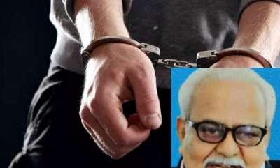 latest-news-fraud-case-kbalakrishnamenon-arrested