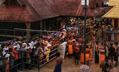 latest-news-sabarimala-shuts-today