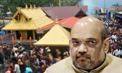 latest-news-amith-shah-to-visit-keral-on-sabarimala-issue