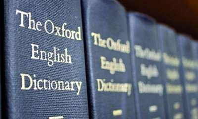 latest-news-malayalam-word-aiyo-is-now-in-oxford-dictionary