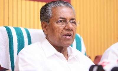 latest-news-cm-pinarai-vijayan-on-sabarimala-issue