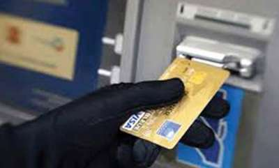 latest-news-atm-robbery-attempt-in-kollam