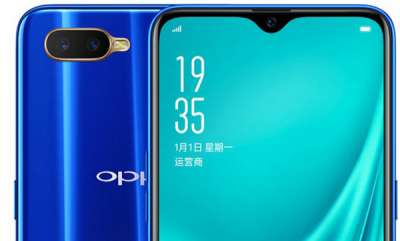 mobile-oppo-r15x-launched-in-china