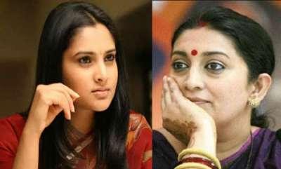 latest-news-divya-spandana-slams-smirthi-iransi-sanitary-pad-remark