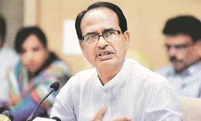 latest-news-shivaraj-sigh-chawahan-adout-prime-minister