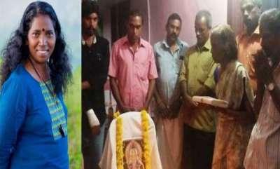 latest-news-family-supports-bindu-kalyani-on-sabarimala-women-entry