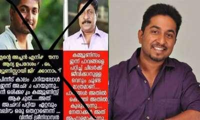 latest-news-facebook-post-of-vineeth-sreenivasan