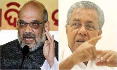 latest-news-pinarayi-vijayan-facebook-post-against-amith-sha