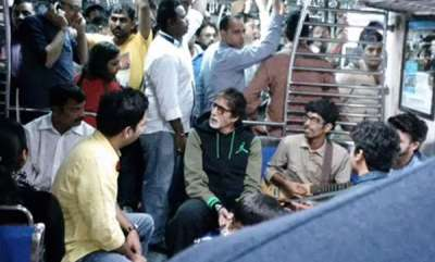 latest-news-amithab-bachchan-once-lost-i-railway-station