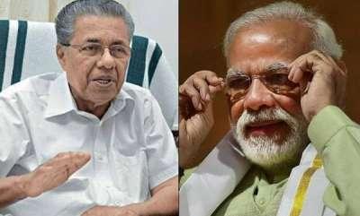 latest-news-pinarayi-vijayan-against-narenda-modi