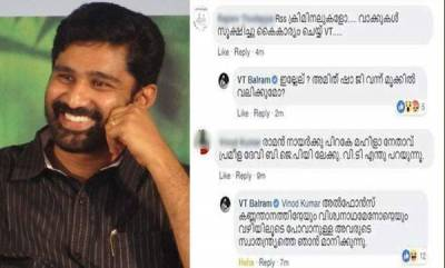 latest-news-vt-balrams-replay-to-comment-on-his-fb-post