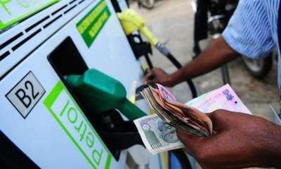 latest-news-petrol-price-low