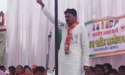 latest-news-rajasthan-minister-said-all-hindus-should-vote-for-bjp