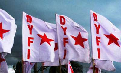 latest-news-dyfi-not-interested-in-cpm