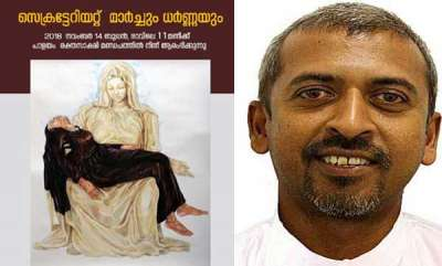 mangalam-special-bishop-franco-case-save-our-sisters-action-council-to-secretariat-march