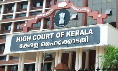 latest-news-high-court-verdict-about-minority-concession