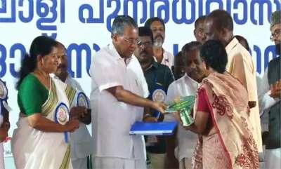latest-news-pinarayi-vijayan-handed-over-flats-for-fishermen-at-trivandrum