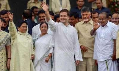 latest-news-chandrababu-naidu-to-meet-rahul-gandhi-in-delhi-today