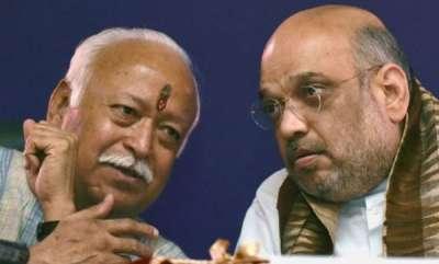 latest-news-amit-shah-meets-rss-chief-bhagwat