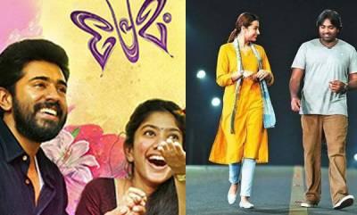 entertainment-96-director-responds-to-bharathirajas-plagiarism-clames