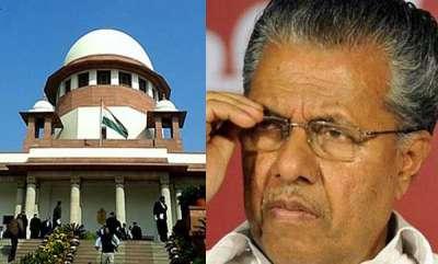 latest-news-supreme-court-snc-lavlin-cbi-bofors-case