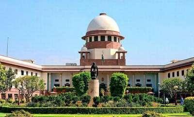 latest-news-suprem-court-order