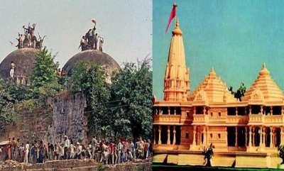 latest-news-rss-general-secretary-suresh-bhaiyaji-joshi-on-ram-temple-issue