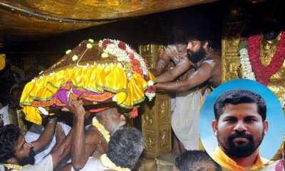 latest-news-sandeepananda-giri-against-pandalam-dynasty