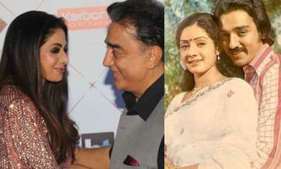 latest-news-kamal-hassan-remembers-sridevi-in-jio-mami-film-festival