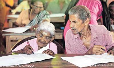 latest-news-saksharathamission-examination-social-media