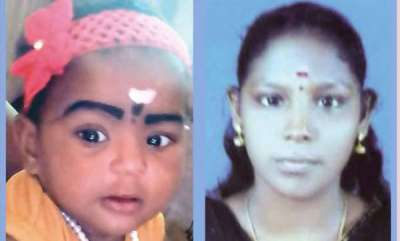 latest-news-lady-suicide-with-kid