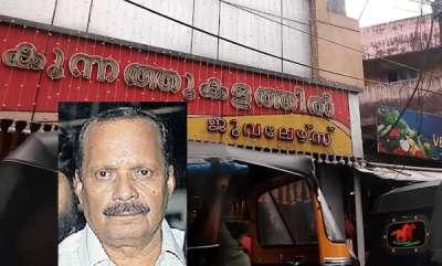 latest-news-kunnathukalathil-viswanathan-suicide